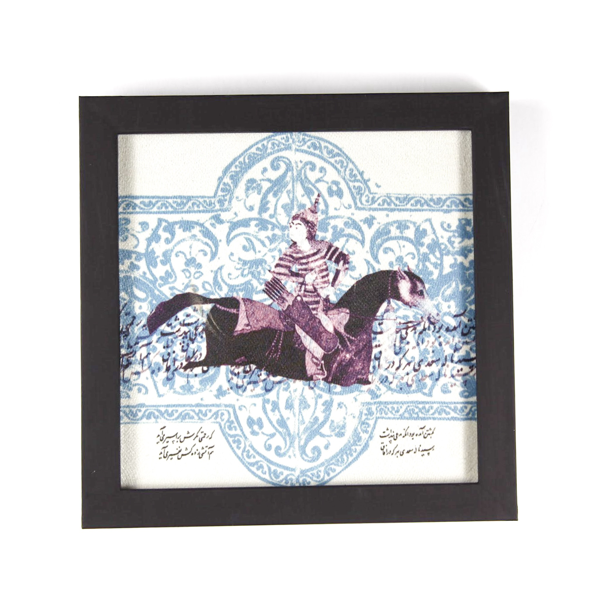 Wall decoration from Persian Old Stories by Hira 23cm x23 cm (code 05)