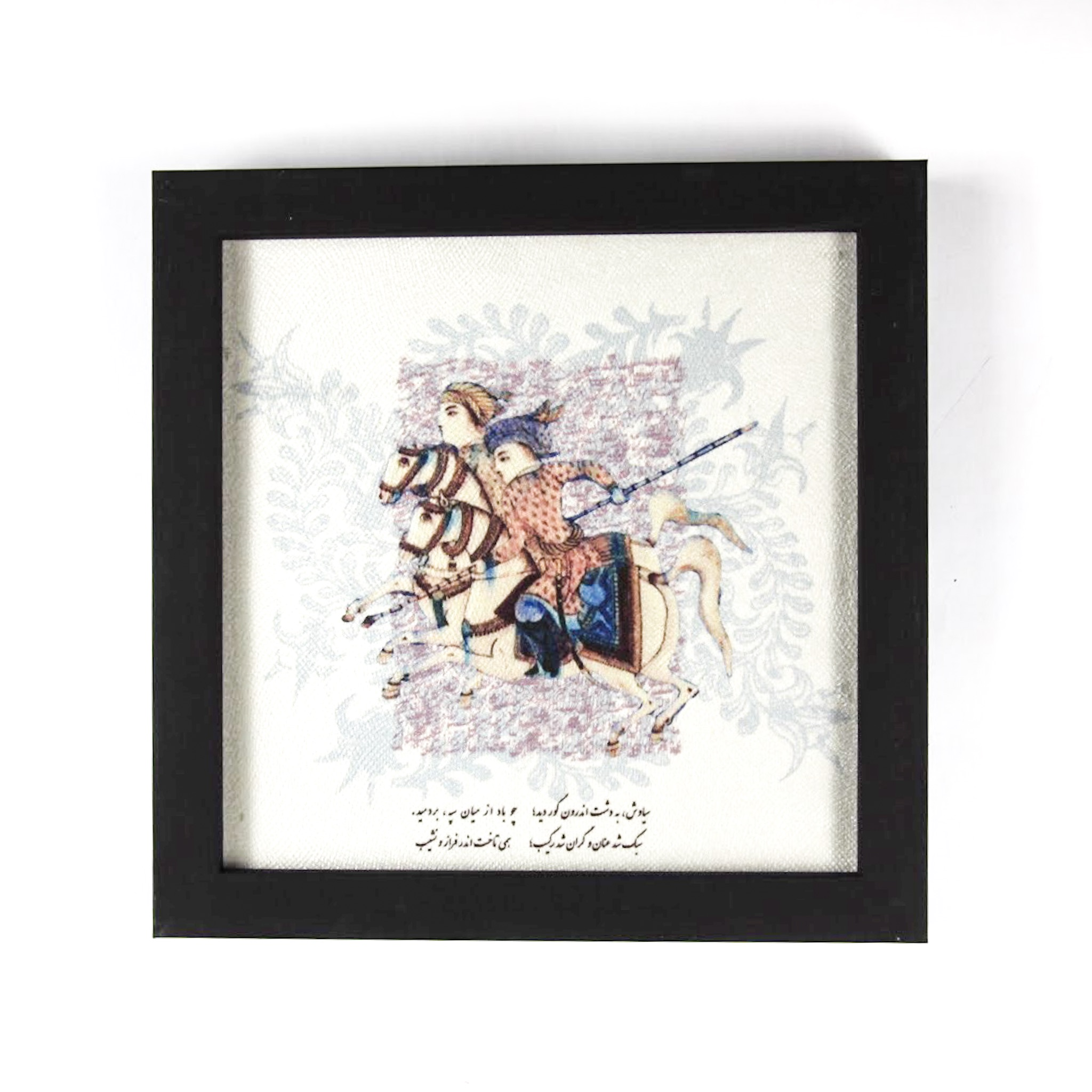 Wall decoration from Persian Old Stories by Hira 23cm x23 cm (code 02)