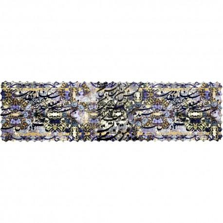 Shakhe tabler runner with Persian pattern 135cm x 35cm code 09