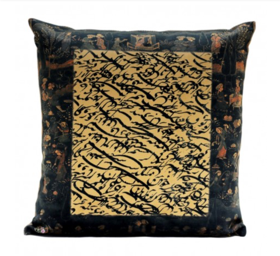 Shakhe Cushion with Persian Pattern (45cm x 45cm) code 01 ONLY COVER