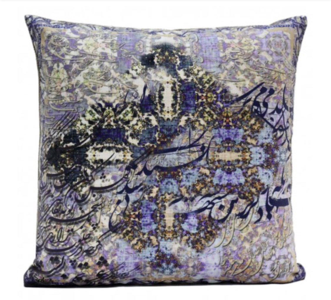 Shakhe Cushion with Persian Pattern (45cm x 45cm) code 03 ONLY COVER