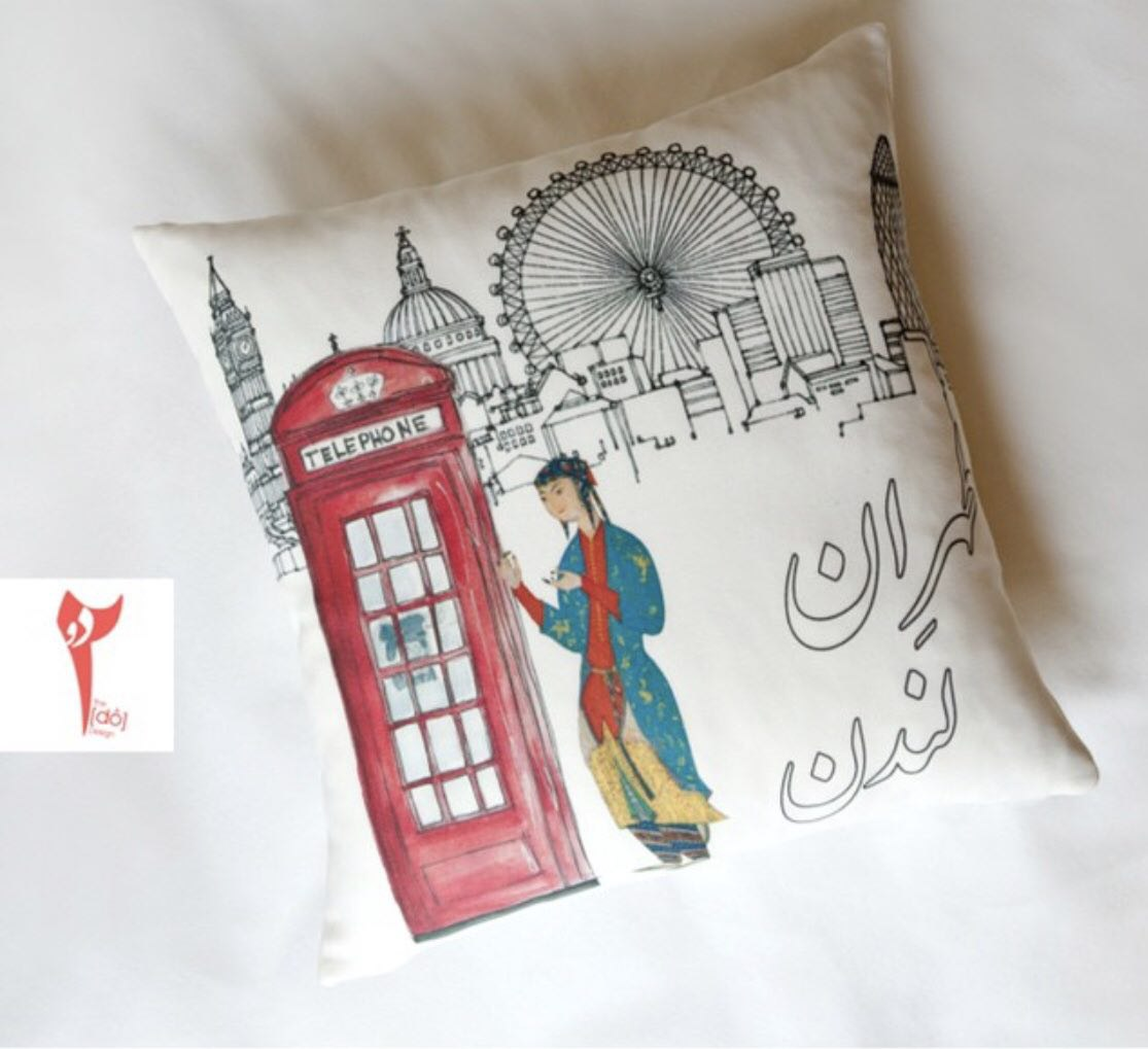Do Design Cushion Tehran- London (40cm x 40cm) ONLY COVER