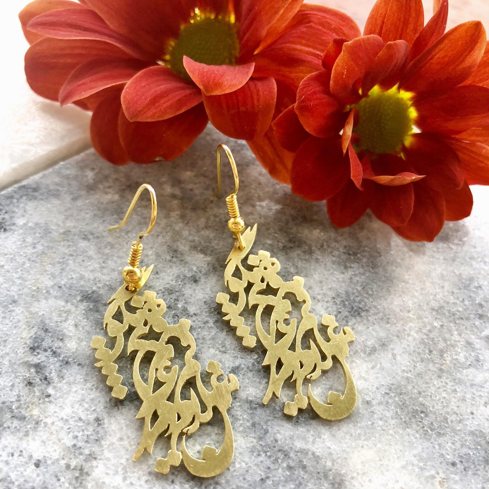 Handmade brass earrings من غلام قمرم غير قمر هيچ نگو