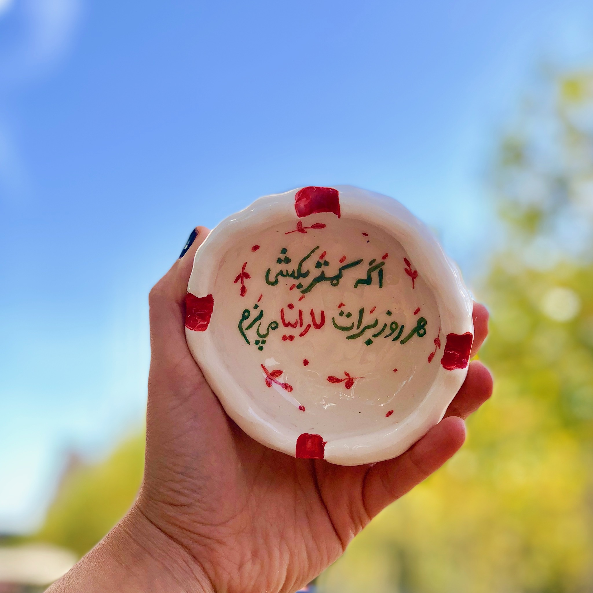 Handmade ceramic ashtray by NamArtcraft اگه کمتر بکشی هر روز برات لازانیا می پزم