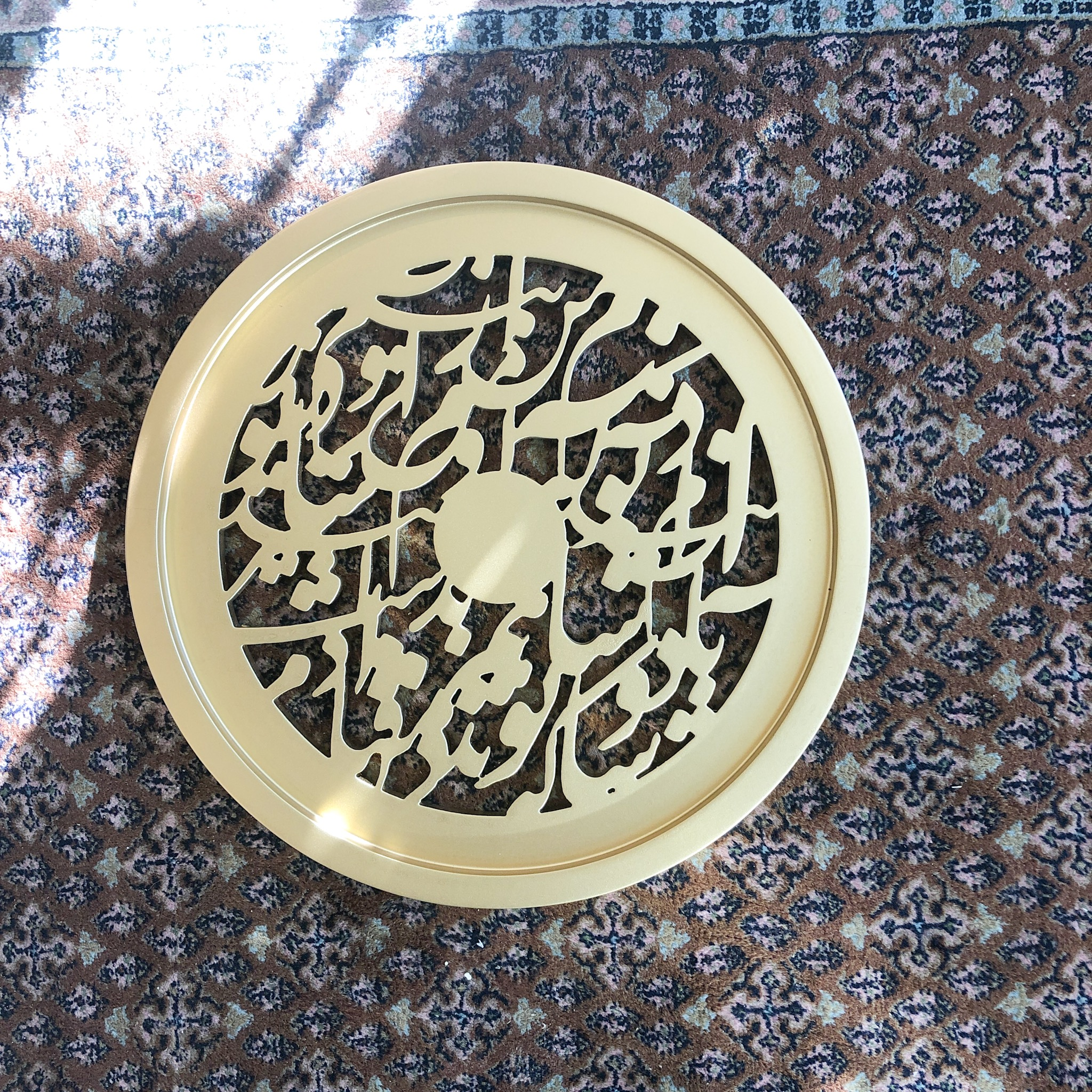 The DoDesign handmade wooden calligraphy tray 45 cm Gold