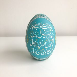 Norouz calligraphy egg ( doaye sale no)12 cm