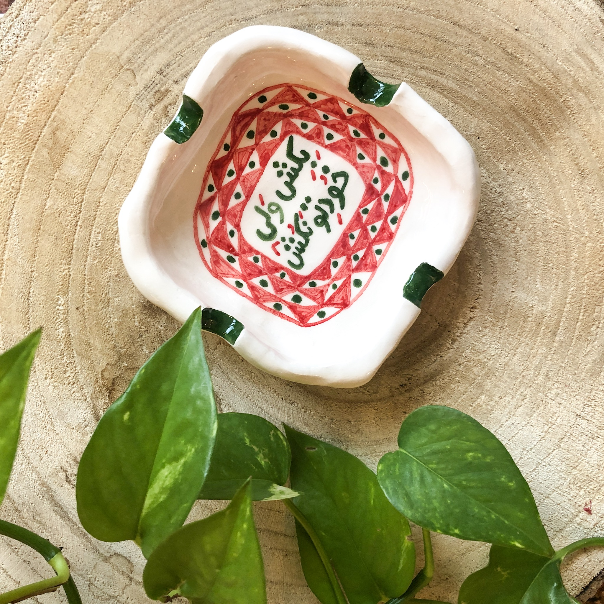 Handmade ceramic ashtray by NamArtcraft - bekesh vali nakosh