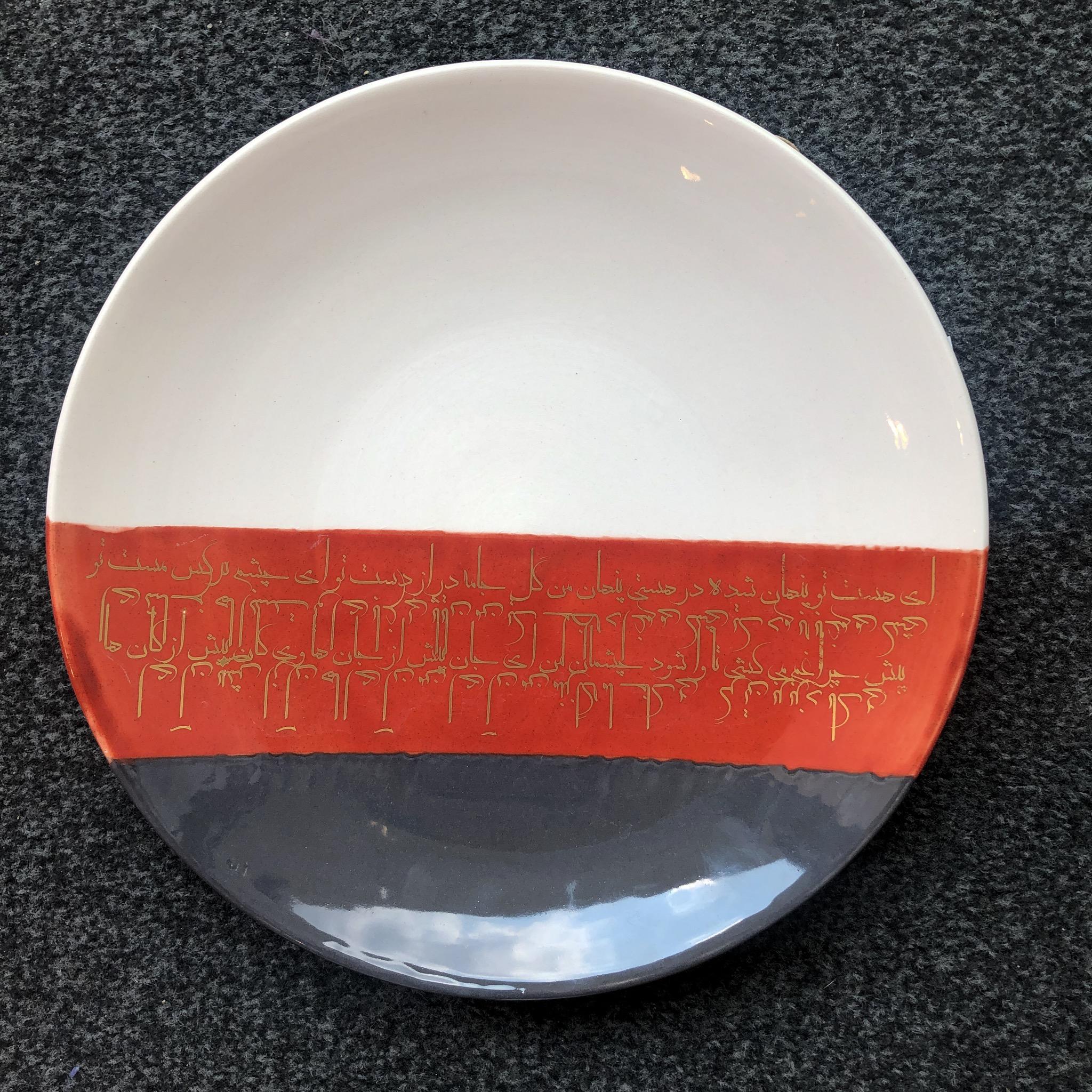 Frame Ceramic handmade plate 30 cm چشم نرگس