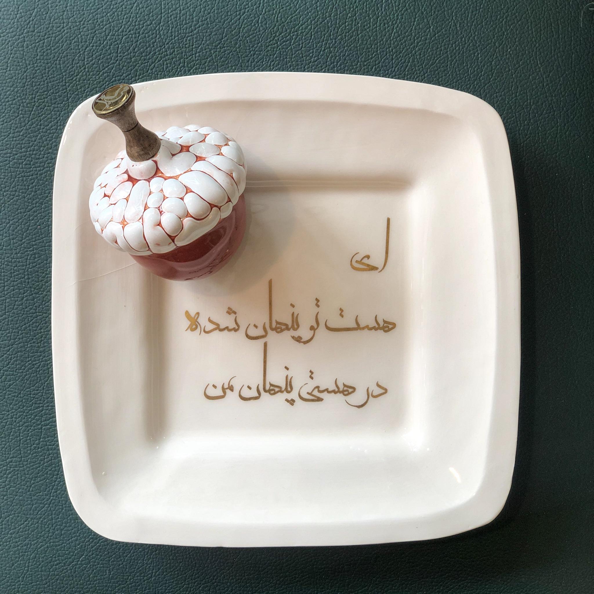 Frame Ceramic handmade plate 24 x24 cm هستی پنهان شده