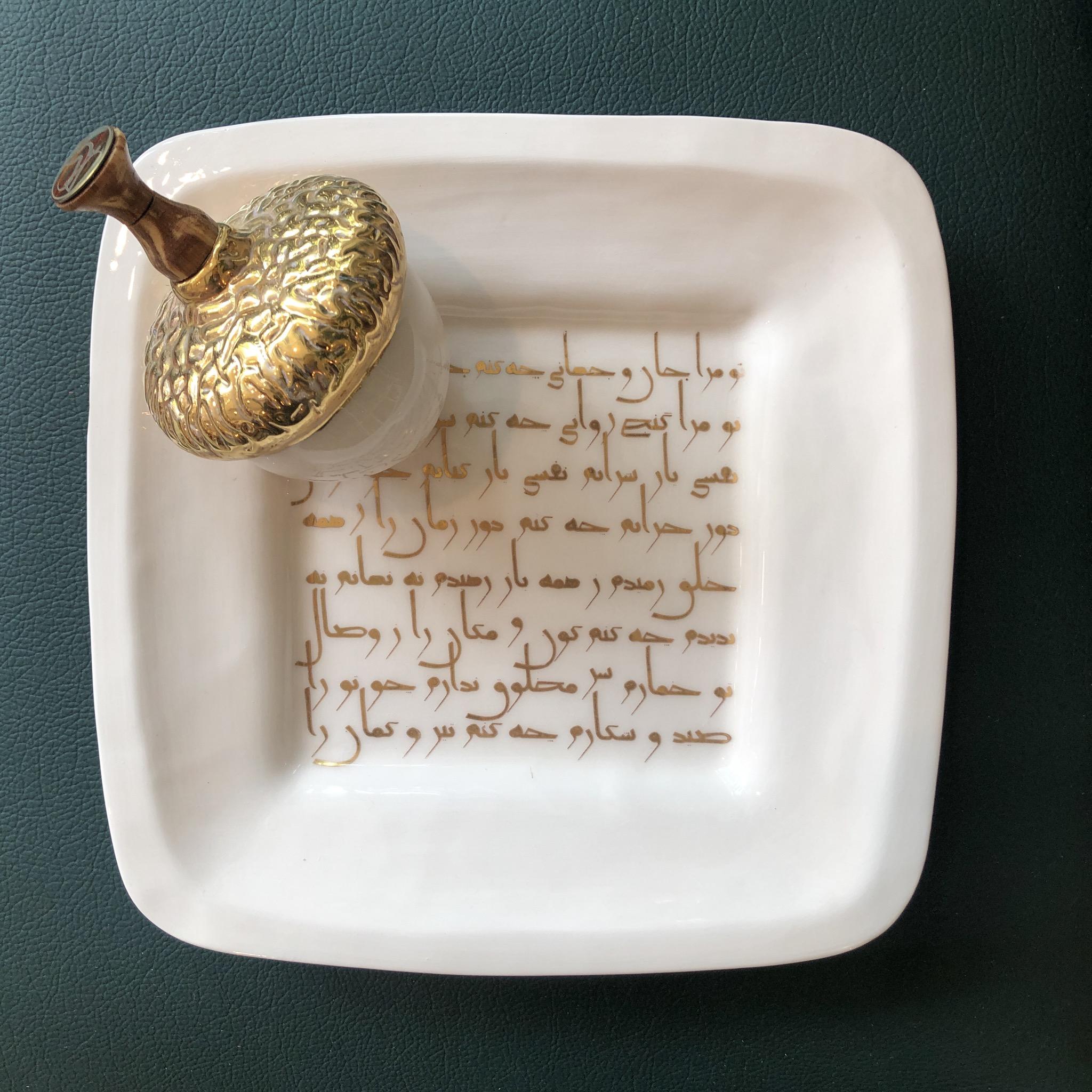 Frame Ceramic handmade plate 24 x24 cm تو مرا جان و جهانی