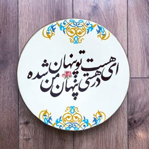 Wall decoration plates from 30cm Penhan