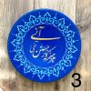 Wall decoration plates from 25 cm to 5 cm blue cobalt