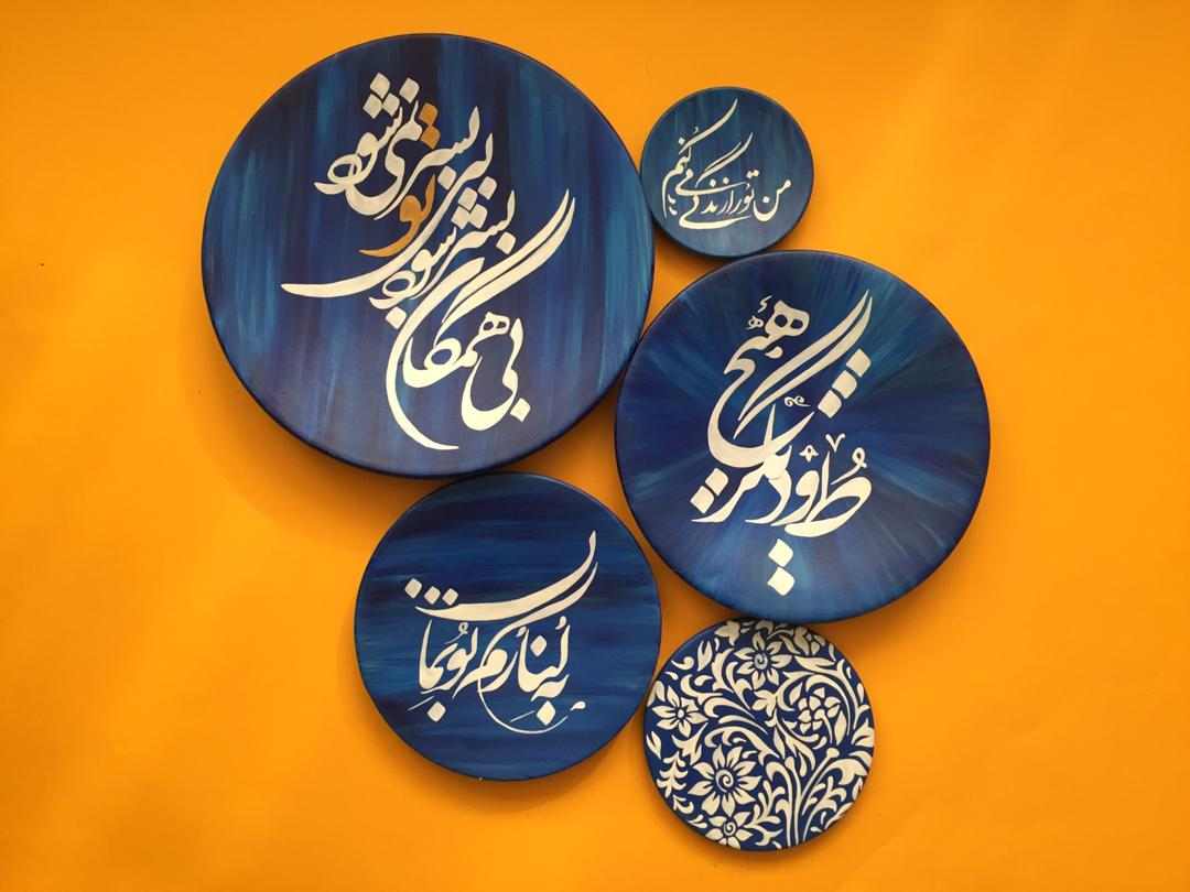 Wall decoration plates from 25 cm to 5 cm Blue and white