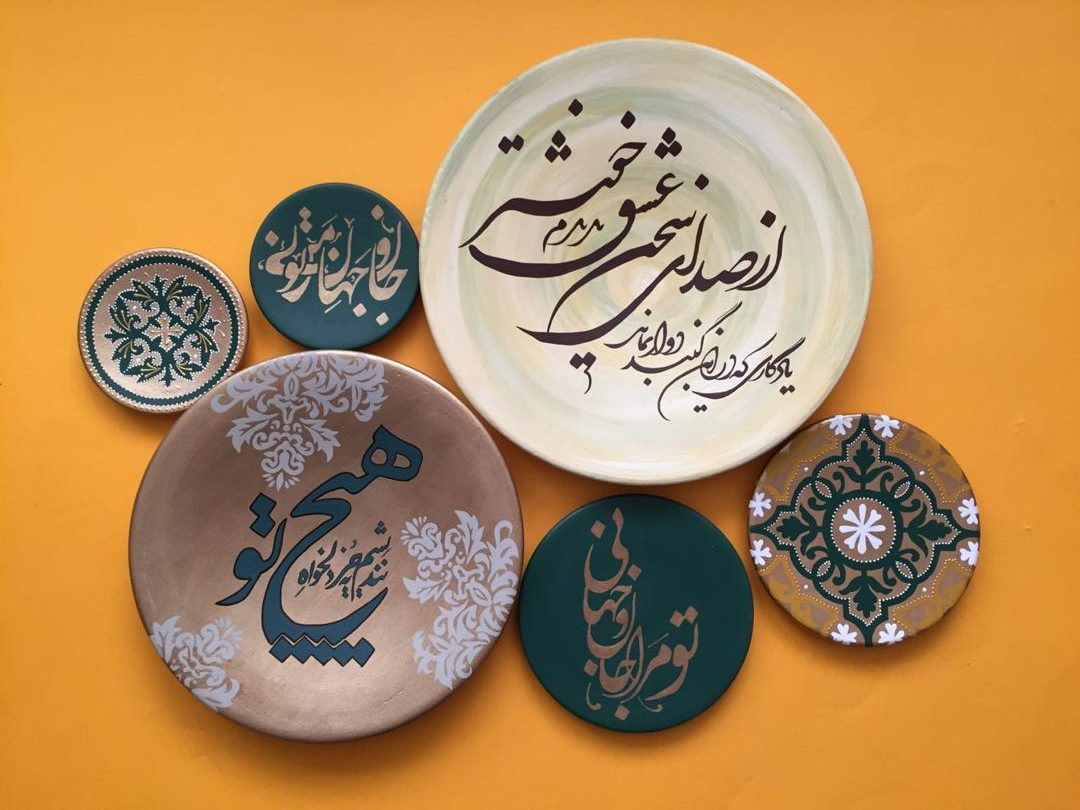 Wall decoration plates from 25 cm to 5 cm gold & green