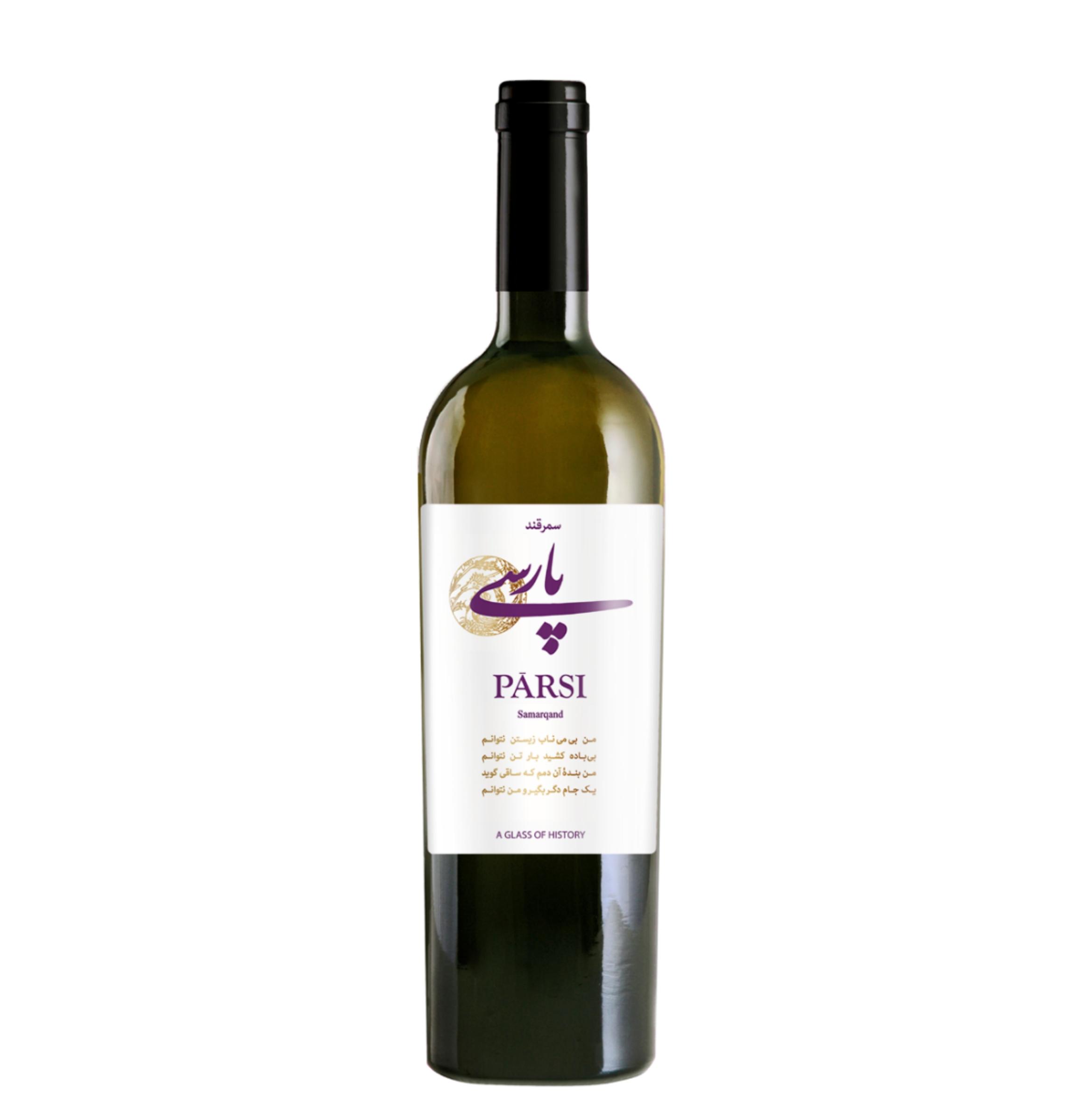Persian White Wine Parsi Samarqand