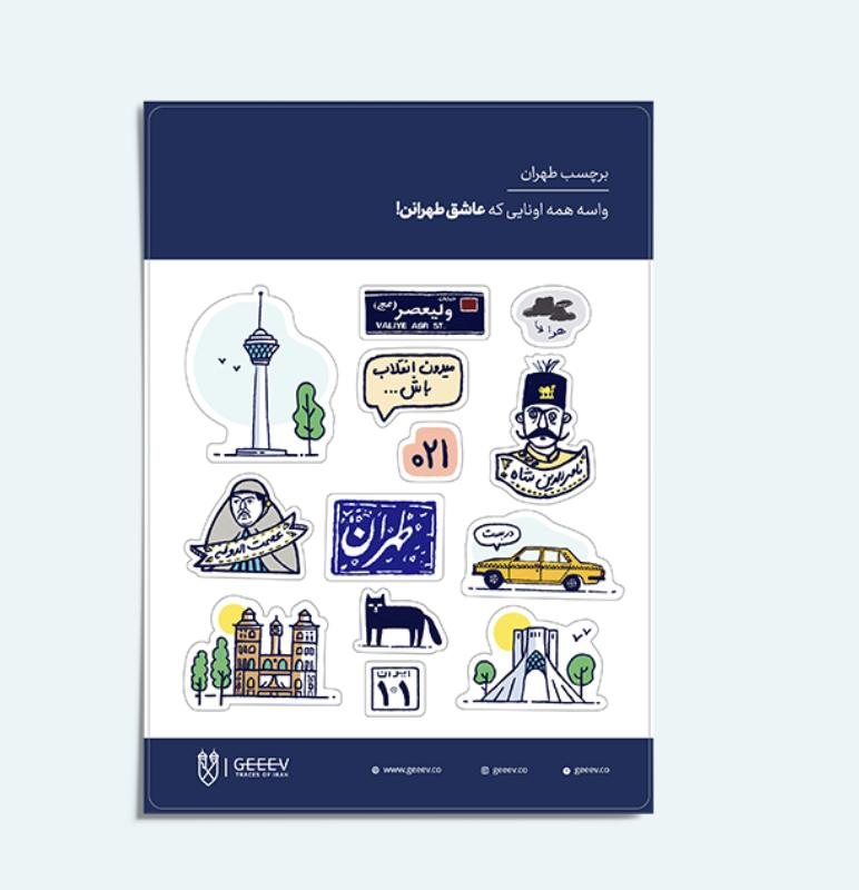 Tehran Stickers